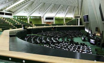 سمفونی تحقیق و تفحص از خودرو  در مجلس