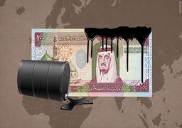 اقتصاد سعودی کوچکتر شد