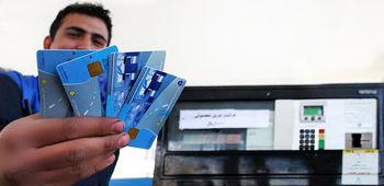 امکان اجرای طرح «کارت به کارت» بنزین
