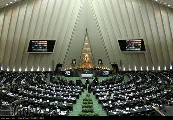 گزارش سوم وزارت خارجه درباره برجام به مجلس ارائه شد