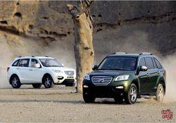 خودرو شاسی بلند چینی در راه بازار های ایران +تصاویر و مشخصات