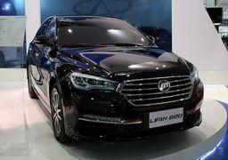یک شرکت بزرگ خودروسازی  چینی از بازار ایران خارج شد