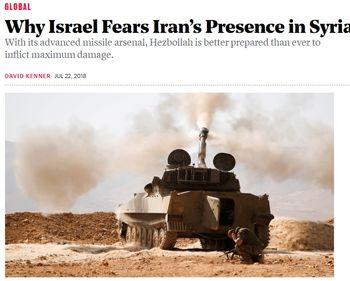 دلیل واهمه اسرائیل از حضور ایران در سوریه چیست؟