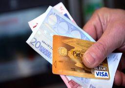 اختلال در شبکه پرداخت اروپا