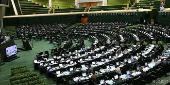 لایحه موافقتنامه همکاری در زمینه امنیت دریای خزر تصویب شد
