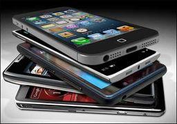 قیمت روز گوشی موبایل در ۹ دی