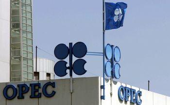 پیشبینی افزایش نسبی تقاضا برای نفت در سال 2015