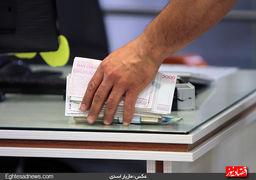 جزئیات طرح کارت خرید کالای ایرانی
