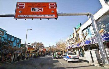 مجلس هم به دنبال لغو طرح ترافیک در تهران