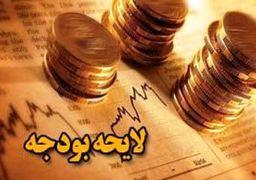 برداشت دولت از حساب بانکها و شرکتهای دولتی