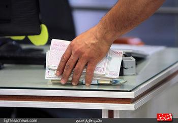 ابلاغ شرط بانک مرکزی برای اعطای هرگونه تسهیلات به اشخاص حقیقی و حقوقی