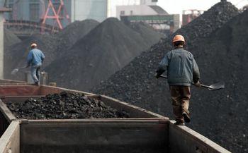 ضرورت شناسنامهدار کردن ذخایر زغالسنگ