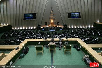 تکلیف هیات رئیسه دائمی مجلس فردا مشخص میشود/اولین رأی گیری در مجلس یازدهم