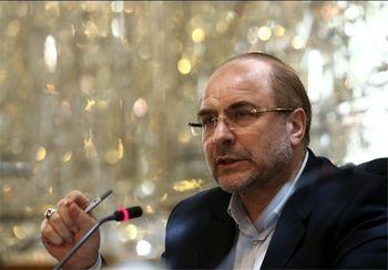 توضیحات متفاوت شهردار تهران درباره حقوق خود و همسرش/ «سازمان بازرسی از فیش حقوقی ما تعجب کرده بود»