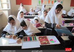فرزندان مسئولان ارشد وزارت آموزش و پرورش در چه مدارسی درس میخوانند