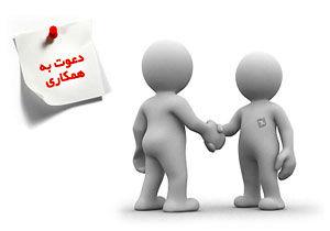 استخدام کارشناس بازاریابی و فروش با فن بیان قوی در تهران