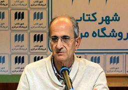 افشای اعترافات سیدامامی توسط امام جمعه موقت اهواز