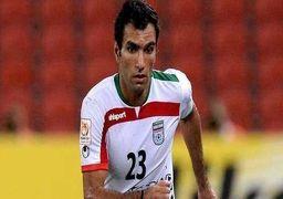 فوتبالیست قانون شکن ایران همچنان فراری است