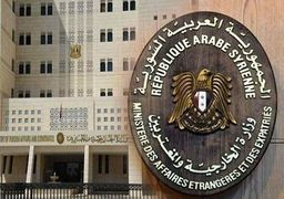 درخواست سوریه از شورای امنیت