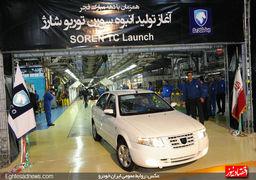 آخرین تحولات بازار خودروی تهران؛ سمند سورن به 88 میلیون تومان رسید+جدول قیمت