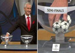 تقلب در قرعه کشی لیگ قهرمانان اروپا ؟