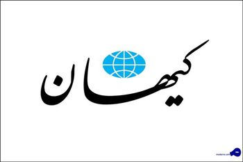 حمله تند و عجیب روزنامه کیهان به آیت الله هاشمی و دخترش فائزه