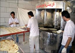 قیمت جدید نان در شهرستانهای تهران چقدر است؟