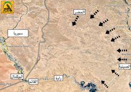 پاکسازی کامل مناطق مرزی سوریه و عراق از وجود داعش