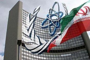 اولین واکنش آژانس به لغو تعهدات برجامی از سوی ایران