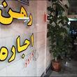 قیمت اجاره یک آپارتمان در منطقه ۱۸ تهران چقدر است؟ +جدول