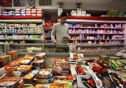 اگر تورم مهار نمی شد قیمت مواد خوراکی چقدر بود؟ + جدول