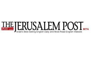 ادعای  روزنامه  صهیونیستی درباره  لغو  تحریم ها