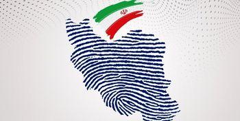 آخرین نتایج و آمارهای انتخابات مجلس یازدهم | اعلام 40نفر نخست تهران +جدول به تفکیک استانها