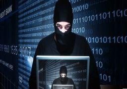 ماجرای هک شدن بانک صادرات !