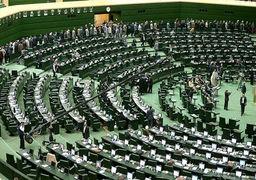 رونمایی روحانی از وزرای پیشنهادی در جلسه غیرعلنی مجلس