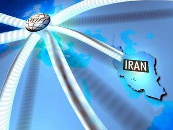 واکنش اتحادیه اروپا به تصمیم سوئیفت در تعلیق دسترسی بانک های ایرانی