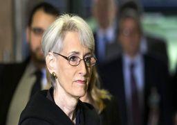 وندی شرمن: آمریکا با خروج از برجام چرخه پرتنش را آغاز کرد/ ایرانیها تسلیم نمیشوند