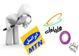 مقایسه آماری اپراتورهای موبایل ایران