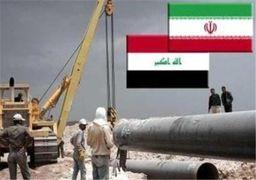 صادرات گاز به عراق تا 3 روز دیگر