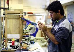 وزارت اقتصاد:  برای نخستین بار شاخصهای ملی محیط کسب و کار تدوین میشود