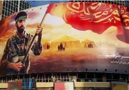 رونمایی از دیوارنگاره شهید محسن حججی در میدان ولیعصر (عج) + عکس