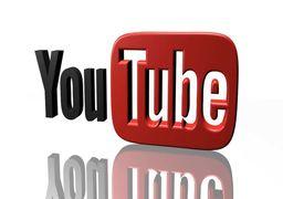 حذف ویدئوهای خشن از یوتیوب
