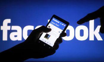 کمپین ترک اعتیاد به فیس بوک در 99 روز