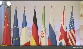 مولفه های اصلی برنامه جامع اقدام مشترک ایران و 1+5