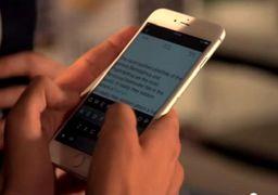 سرویس هایی که قبض موبایلتان را چاق می کنند!