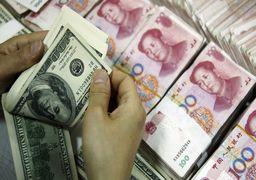 معرفی ۱۰ ارز باارزش جهان