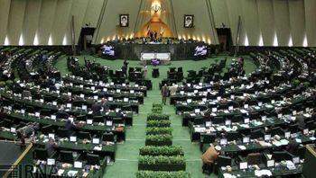 کرونا به مجلس رسید/کدام نماینده مجلس یازدهم  به کرونا مبتلا شدند