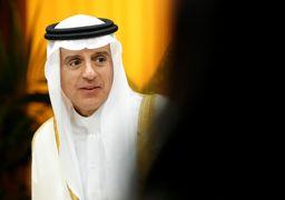 دسیسه چینی عربستان برای متحد ایران