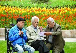نسخه احیای فوری صندوقهای بازنشستگی