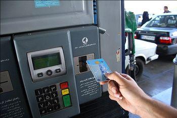 کارت انرژی به جای یارانه نقدی نیاز به مجوز مجلس ندارد